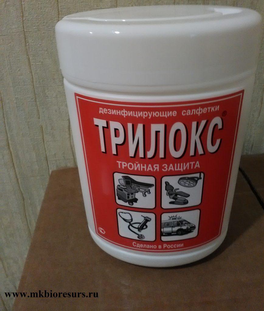 Салфетки для дезинфекции Трилокс