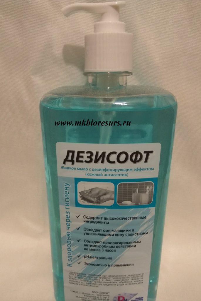 Жидкое мыло Дезисофт