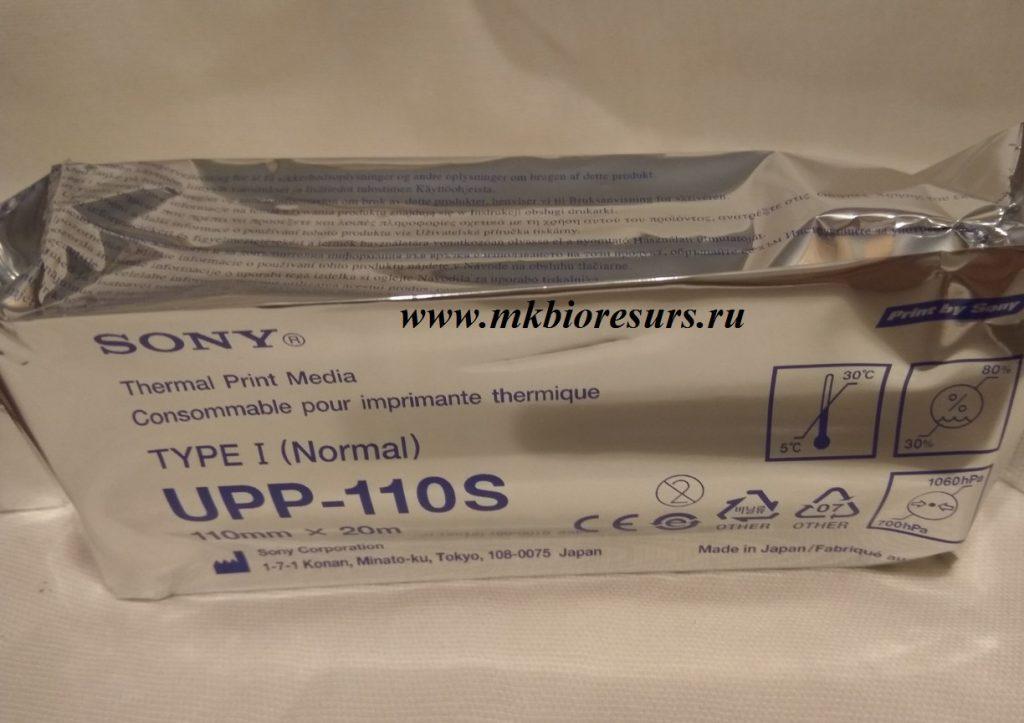 термобумага для УЗИ серии SONY UPP 110S 110х20